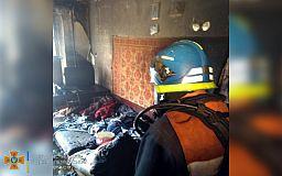 За полчаса спасатели в Кривом Роге потушили пожар в многоэтажке
