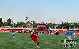ФК «Кривбасс» победил в первом матче Первой лиги