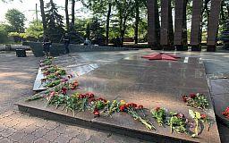 В Кривом Роге почтили память подпольщиков и советских воинов