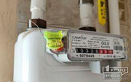 До 2023 года украинцы обязаны установить газовые счетчики: кого это коснется