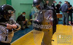 Майстер-класи та естафети провели криворізькі правоохоронці для школярів