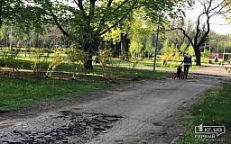 Парк Героев за 21 миллион гривен реконструирует фирма, выполняющая работы на «Металлурге»