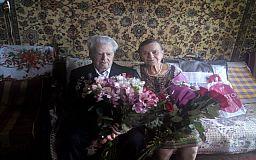 Криворожанин отпраздновал 100-летний юбилей