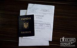 537 мешканців Дніпропетровщини одужали від COVID-19