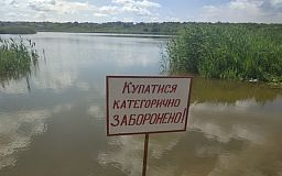 Купаться в озере «Соленое» запрещено