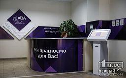 З кінця серпня українці використовуватимуть цифровий паспорт замість звичайного в усіх установах