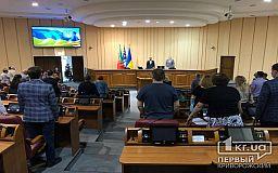 Депутаты горсовета обсуждают ремонт окон в гимназии и объединение двух больниц