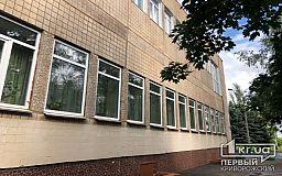 В криворожской гимназии заменят аварийные окна