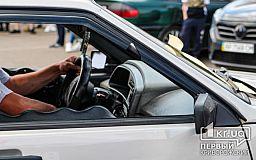 На 51 тысячу гривен оштрафован криворожанин, который сел за руль под действием наркотиков
