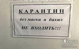 В Украине до осени продлили карантин