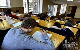 Як проходитимуть вступні іспити та творчі конкурси у 2021 році, - МОЗ