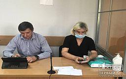 По делу чиновницы обвиняемой в халатности во время организации Дня Кривого Рога допросили свидетеля