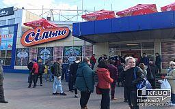 В Украине живет 41,4 миллионов человек — оценка госстата