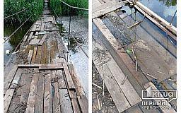 На ремонт підтопленого моста у Кривому Розі грошей немає