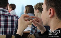 Які гуртки та секції можуть відвідувати школярі Тернівського району Кривого Рогу