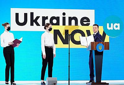 Главное фото новости