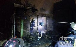 В частном секторе в Кривом Роге случился пожар