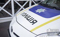 На улице в Кривом Роге обнаружили труп женщины