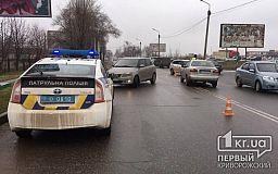 Возле строительного гипермаркета в Кривом Роге случилось ДТП