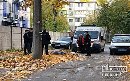 Массовое нападение и убийство: подозреваемого поместили в психиатрическую лечебницу