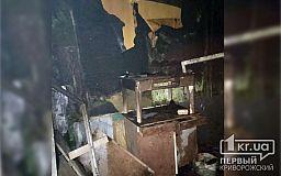 Спасатели в Желтых Водах эвакуировали троих человек во время пожара в квартире