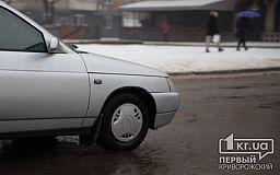 Куда звонить, если застряли на трассе в Днепропетровской области из-за непогоды