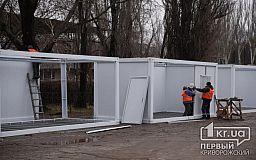 За работу на «Металлурге» подрядчик получит по 13 миллионов гривен в месяц