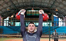 Пожарные из Кривого Рога завоевали «золото» на чемпионате по гиревому спорту