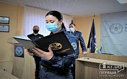У Кривому Розі співробітники судової охорони склали присягу