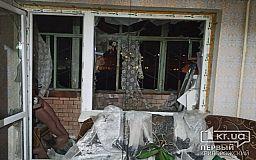 На балконе квартиры в Кривом Роге взорвалась граната