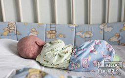 В роддоме бросили новорожденную криворожанку