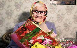 Женщина, у которой есть праправнуки, отпраздновала 100-летний юбилей