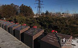 У день пам'яті учасників війни в Афганістані криворіжці поклали квіти