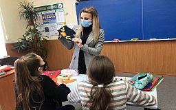 Учительница из Кривого Рога стала финалисткой Всеукраинского конкурса