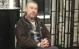В Кривом Роге задержали 59-летнего псевдоминера