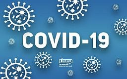Днепропетровщина в лидерах по COVID-19 среди сотрудников предприятий за неделю