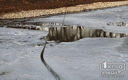За забруднення річки «Кривбасшахтозакриття» сплатить 2,5 мільйона гривень