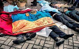 Україна вшановує Героїв Небесної Сотні