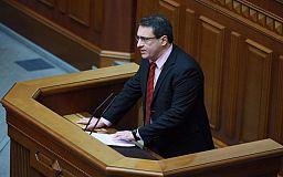 Зміни до КПКУ: Рада підтримала законопроєкт нардепа з Кривого Рогу
