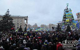 Революція Гідності - один із ключових моментів державотворення України