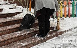 Более 3 тысяч человек ликвидируют последствия снегопада в Кривом Роге