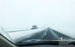 Куда звонить, если застряли в снежном заносе на трассе