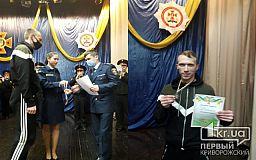 Пожарный из Кривого Рога завоевал медаль на турнире по гиревому спорту
