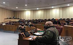 Депутаты горсовета Кривого Рога собрались на учения