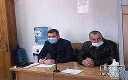 Справу трьох «муніципальних гвардійців» суд у Кривому Розі об'єднав в одне провадження