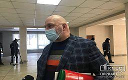 Депутат против публичного обсуждения вопросов о стратегических объектах Кривого Рога