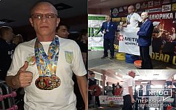 Два рекорда и шесть медалей завоевал криворожский армлифтер на турнире