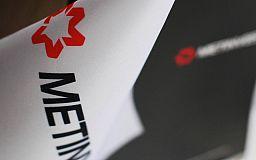 Метинвест увеличил выплату налогов до 22,1 млрд грн