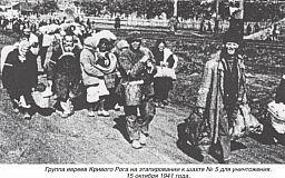 Розстріли євреїв у Кривому Розі