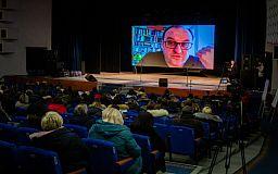 У Кривому Розі стартував Всеукраїнський освітній проєкт для вчителів STEAM-CAMP